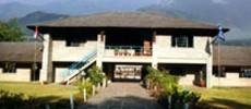 Gandaki Higher Secondary Boarding School