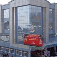 Bhat-Bhateni Supermarket & Departmental Store
