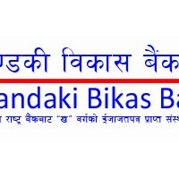 Gandaki Bikash Bank Limited