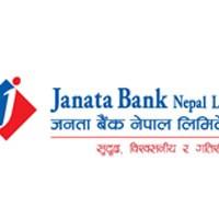 Janata Bank Nepal Limited