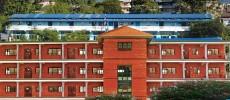 Kumudini Homes Higher Secondary School