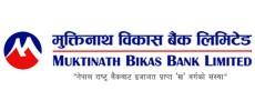 Muktinath Bikas Bank Limited