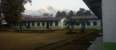 Pokhara Multimodal Campus