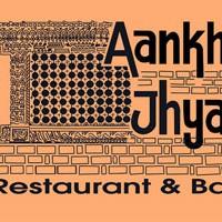 Aankhi Jhyal Restaurant & Bar