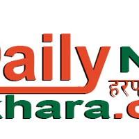 Daily News Pokhara