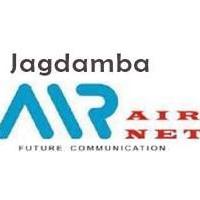 Shubha Jagdamba Air Net Pvt. Ltd.