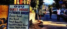 Oju Guest House, French Bakery & Café