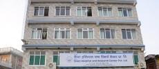 Kaski Sewa Hospital & Research Center