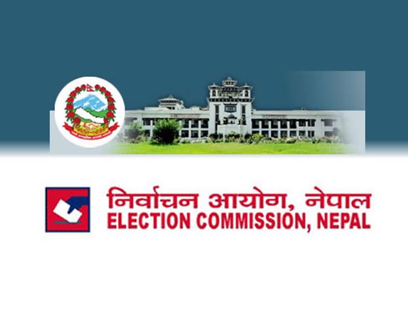 EC publishes by-election schedule
