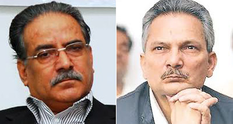 Bhattarai rebuffs Dahal's effort to mend fences