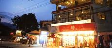Natssul Korean Restaurant