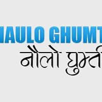 Naulo Ghumti Nepal