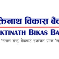 Muktinath Bikas Bank Limited