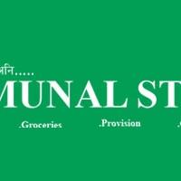 Munal Stores