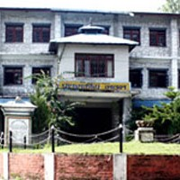 Prithvi Narayan Multiple Campus