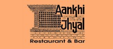 Aankhi Jhyal Restaurant & Bar