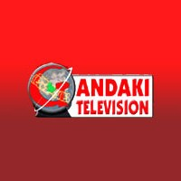 Gandaki Television