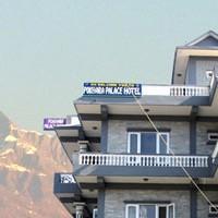 Pokhara Palace Hotel