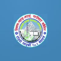 Radio Gandaki 90.2 MHz