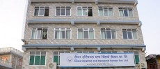 Kaski Sewa Hospital & Research Center